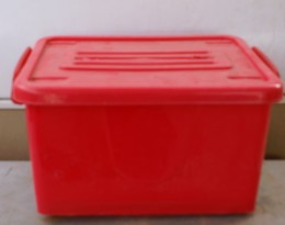 Select a medium size container similar to this and cut a hole in the top
