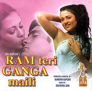 Poster of his later film Ram Teri.....