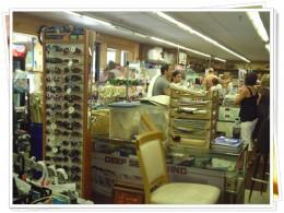 Helen Water Park Gift Shop