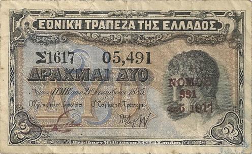 2 drachma - 1917