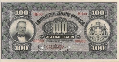 100 drachma 1917