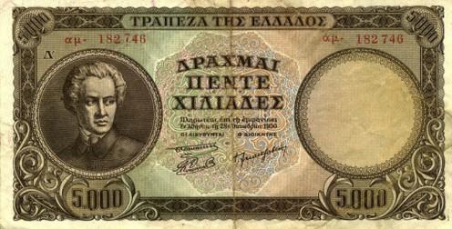 5000 drachma 1950