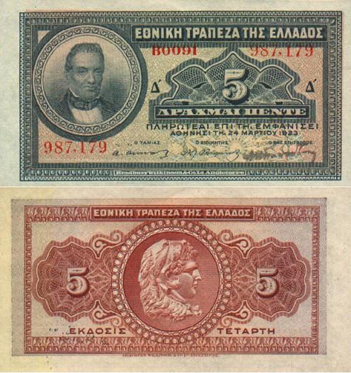 5 drachma 1923