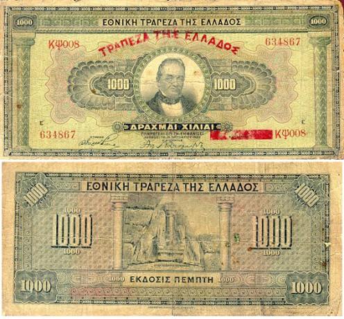 1000 drachma 1926