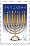 2009 Hanukkah stamp