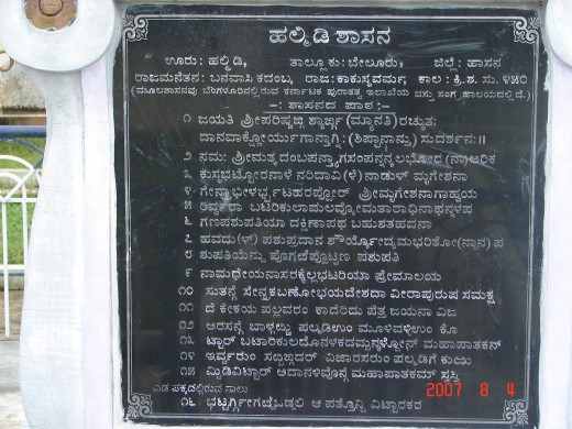 Kannada language-the rich treasure of India