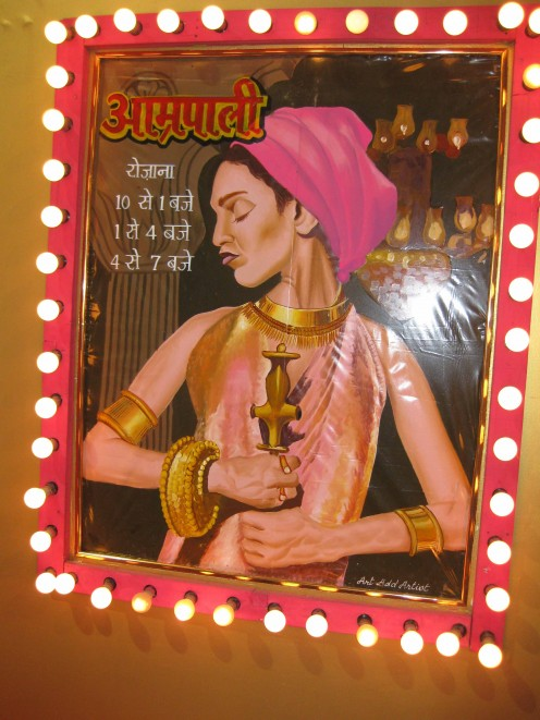 Amrapali Photo as shown in movie poster  Style 1