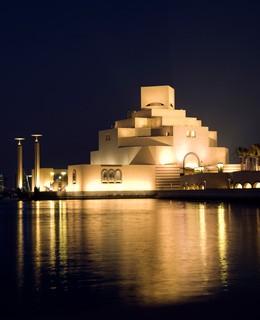 Qatar Museum (Islamic Art Bldg./iStock)