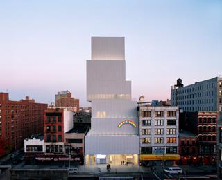 New York Museum (Dean Kaufman)