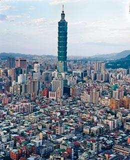 Taipei 101 (Zubin Shroff)