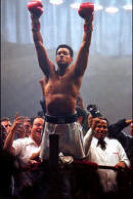 muhammad ali in victory pose