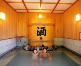 4. Japanese Sake Bath/Hemis/ Alamy