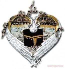 Islam is love!!