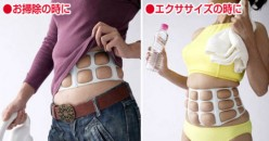 Japan: Japanese Weight Watchers