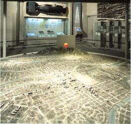 Hiroshima Remembrance Museum