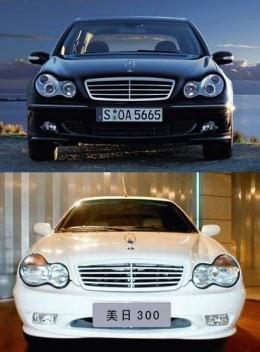 Mercedes C vs Geely Merrie 300
