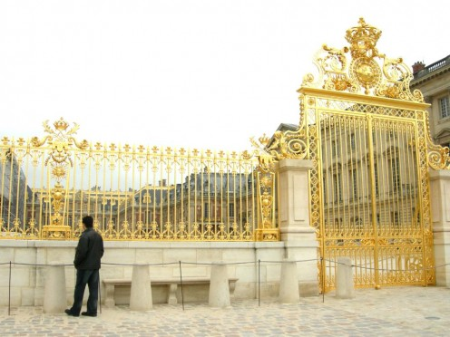 Front gate to the Palace entrance