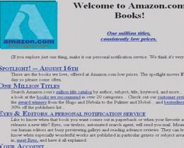 1995 Amazon