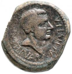Roman General - Publius Quintilius Varus