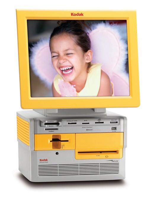 New fangled Kodak Order Station