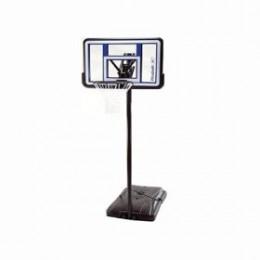 Reebok portable basketball hoop