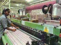 Weaving Machine.