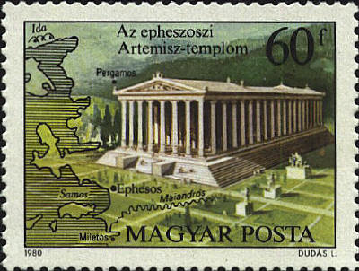 Stamp with image of Temple of Artemis at Ephesus