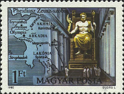 Stamp with the image of Statue of Zeus