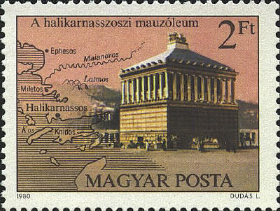 Stamp with image of Mausoleum at Halicarnassus