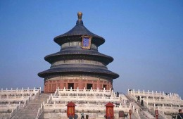 The ethereal Temple of Heaven