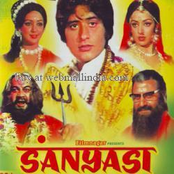 Film on Swamiji