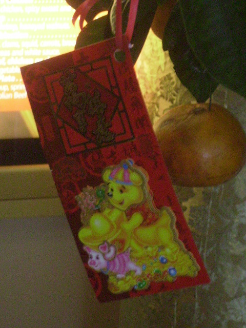 Flamingo - Red Envelope associated with the giving of Lai See Gifts