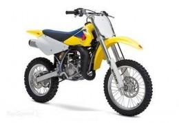 2009 Suzuki RM125
