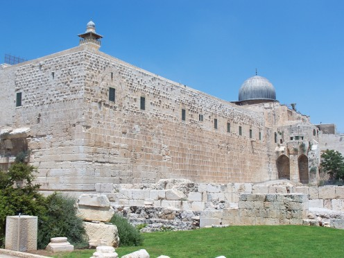 Temple Mount: Jerusalem, Israel