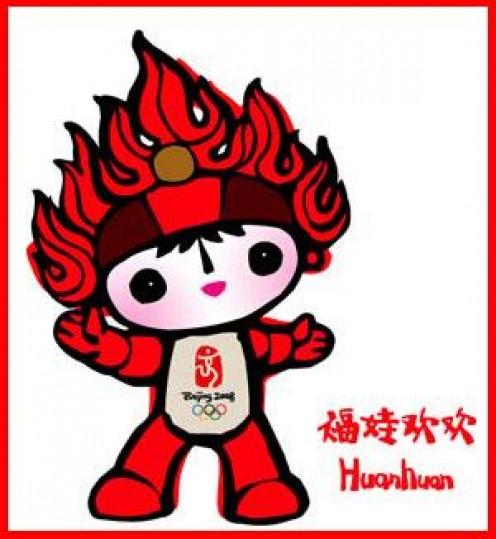 Huanhuan