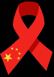 China finally takes its HIV/AIDS epidemic seriously