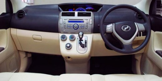 Perodua Alza Interior. Zagato purplefeb , zagato purplefeb , found Perodua+alza+interior