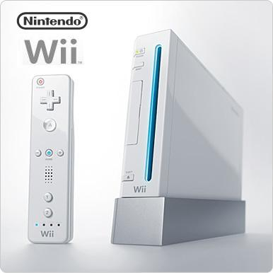 The Nintendo Wii has a huge amount of Accessories to keep you Entertained!