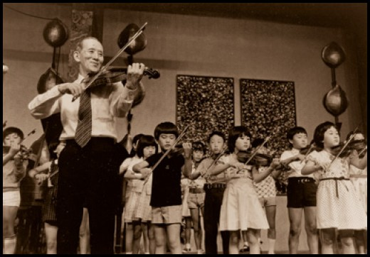 Shinchi Suzuki (who was a close friend of Albert Einstein) was a pioneer in early music education, founding the Suzuki Violin School that taught children as soon as they could talk.