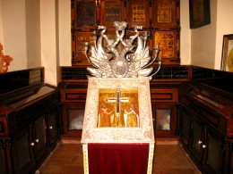 RELIQUARY OF THE TRUE CROSS IN THE CHURCH OF THE HOLY SEPULCHRE IN JERUSALEM