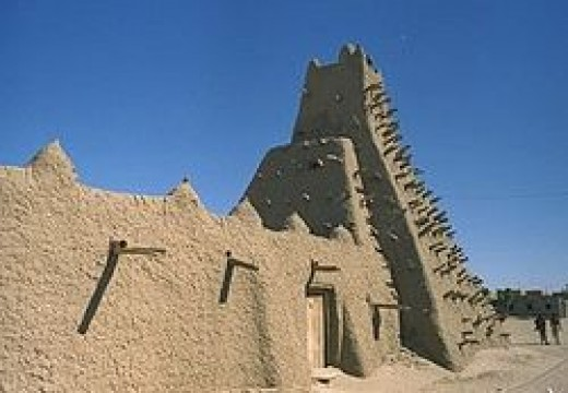 Sankore University, also known As Sankore Majid, or the University of Timbuktu.