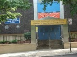 P.S. 24 in Riverdale, Bronx. The Picture shows the front entrance of the school.
