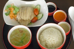 Hainanese chicken rice at Chatterbox, Meritus Mandarin Hotel, Singapore. At S$30 with tax and service, this is probably the most expensive chicken rice in the country! Credit: Jpatokal  Wikimedia Commons