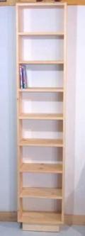 Building a DVD Shelf