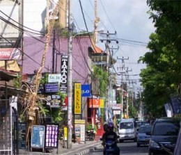 Bali Vacation