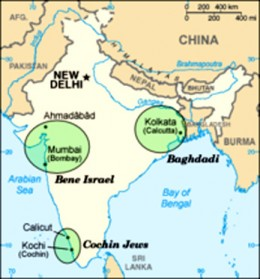 JEWISH COMMUNITY IN INDIA