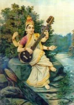Sri.Saraswathi Goddess of Learning