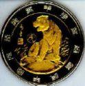 Metal tiger (wbcc-online.com)