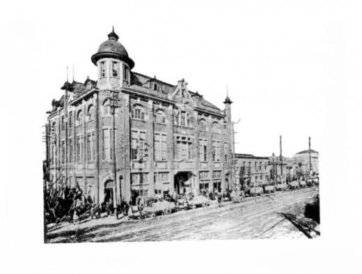 Maruzen Head Office in Tokyo, 1910