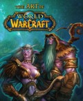 Free World of Warcraft Gold Guide